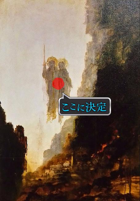 f:id:michsuzuki:20180422204805p:plain