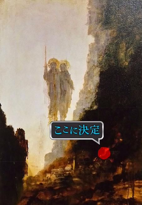 f:id:michsuzuki:20180422205017p:plain