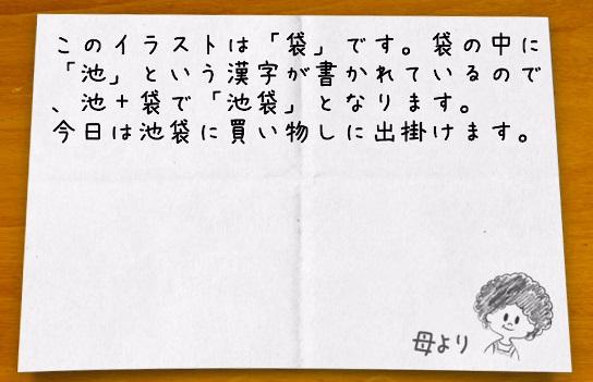 f:id:michsuzuki:20180502132330j:plain