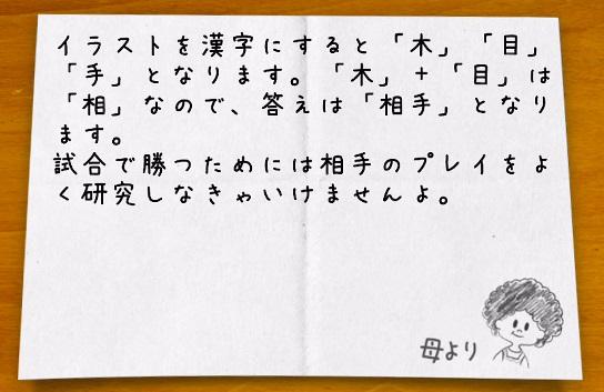 f:id:michsuzuki:20180502132333j:plain