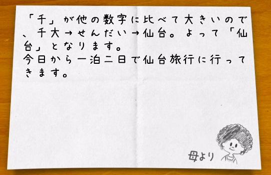 f:id:michsuzuki:20180502132336j:plain