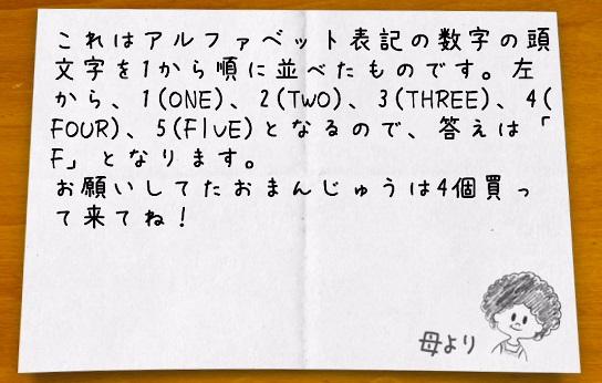 f:id:michsuzuki:20180502132338j:plain