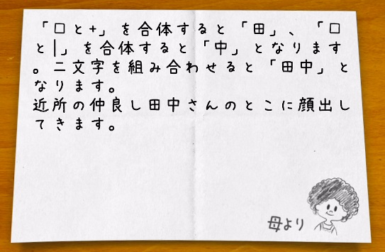 f:id:michsuzuki:20180502132339j:plain