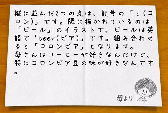 f:id:michsuzuki:20180502132344j:plain