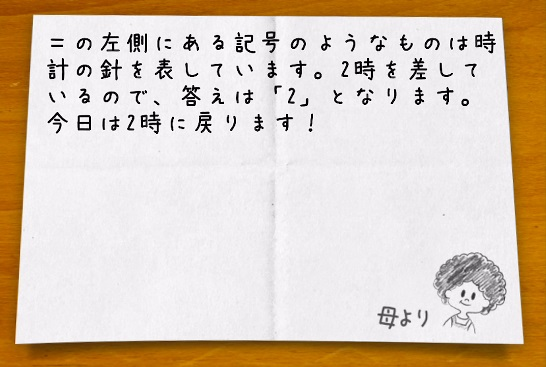f:id:michsuzuki:20180502132350j:plain