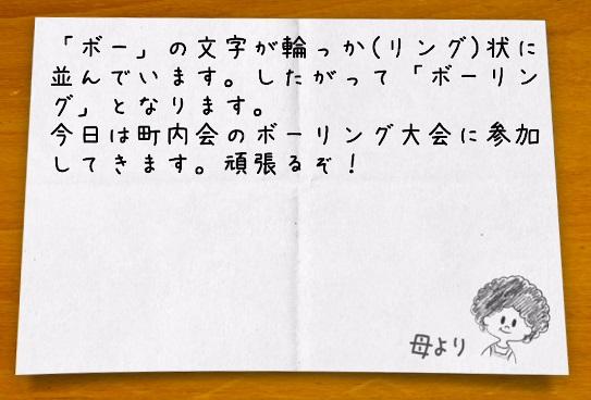 f:id:michsuzuki:20180502132351j:plain