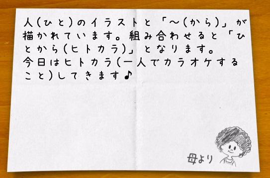 f:id:michsuzuki:20180502132353j:plain