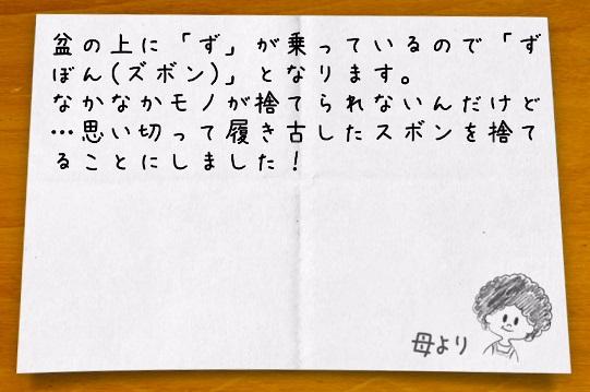 f:id:michsuzuki:20180502132354j:plain