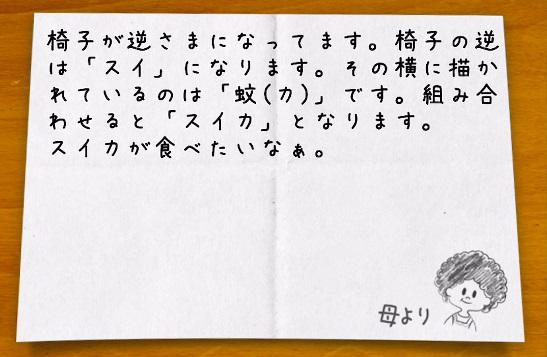 f:id:michsuzuki:20180502132355j:plain