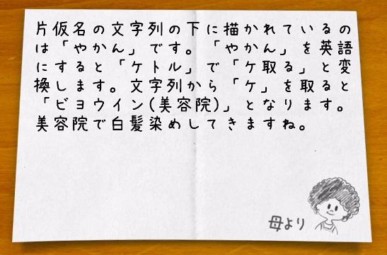 f:id:michsuzuki:20180502132356j:plain