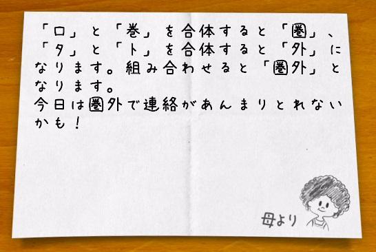 f:id:michsuzuki:20180502132357j:plain