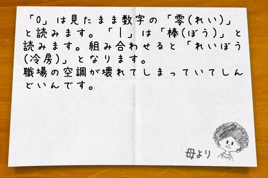 f:id:michsuzuki:20180502132403j:plain