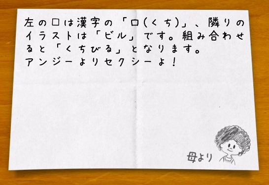 f:id:michsuzuki:20180502132407j:plain