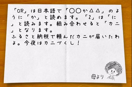 f:id:michsuzuki:20180502132410j:plain