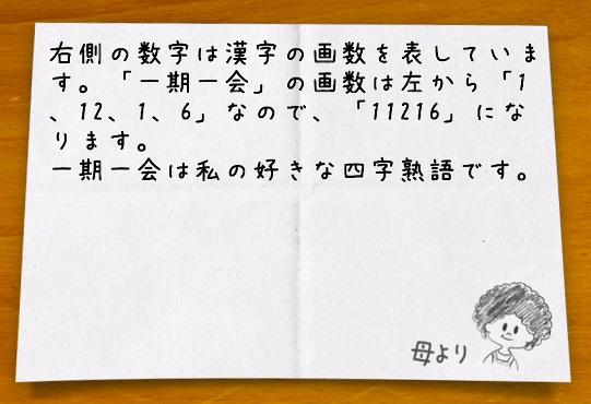 f:id:michsuzuki:20180502132412j:plain