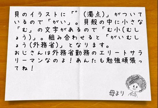 f:id:michsuzuki:20180502132414j:plain