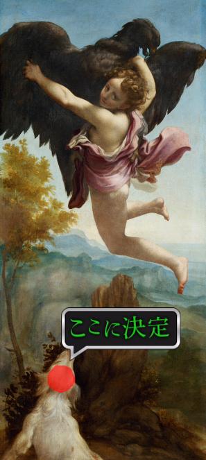 f:id:michsuzuki:20180517145245p:plain