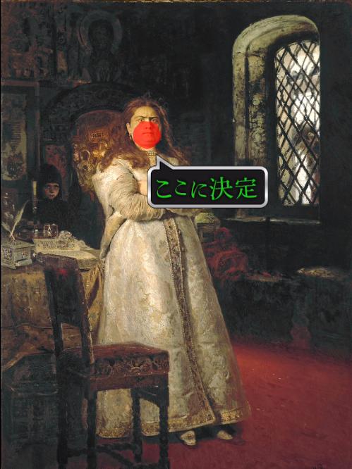 f:id:michsuzuki:20180517153207p:plain