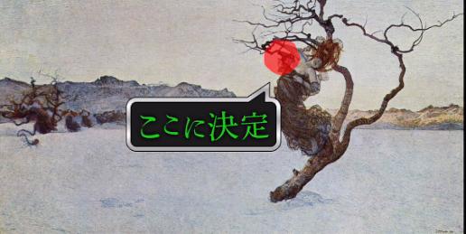 f:id:michsuzuki:20180517153455p:plain