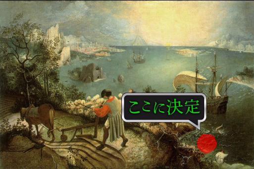 f:id:michsuzuki:20180517154400p:plain