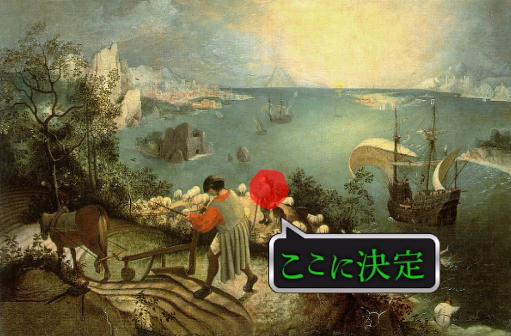 f:id:michsuzuki:20180517154450p:plain