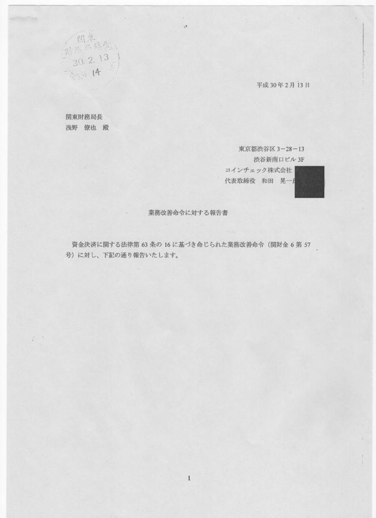f:id:michsuzuki:20180522201828j:plain