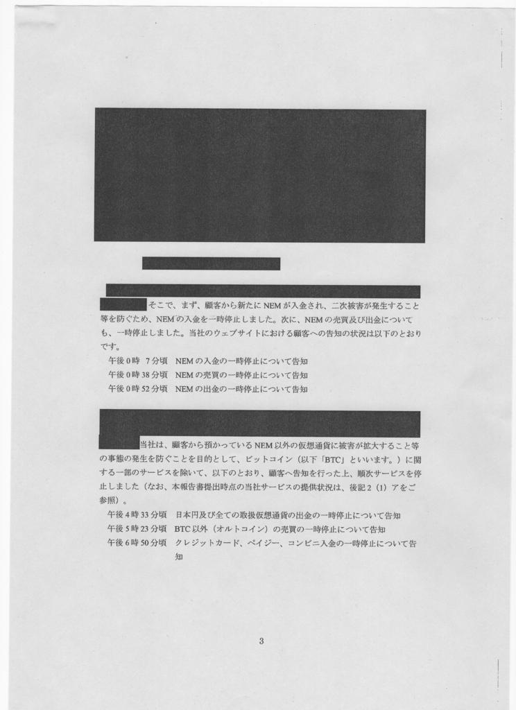 f:id:michsuzuki:20180522201832j:plain