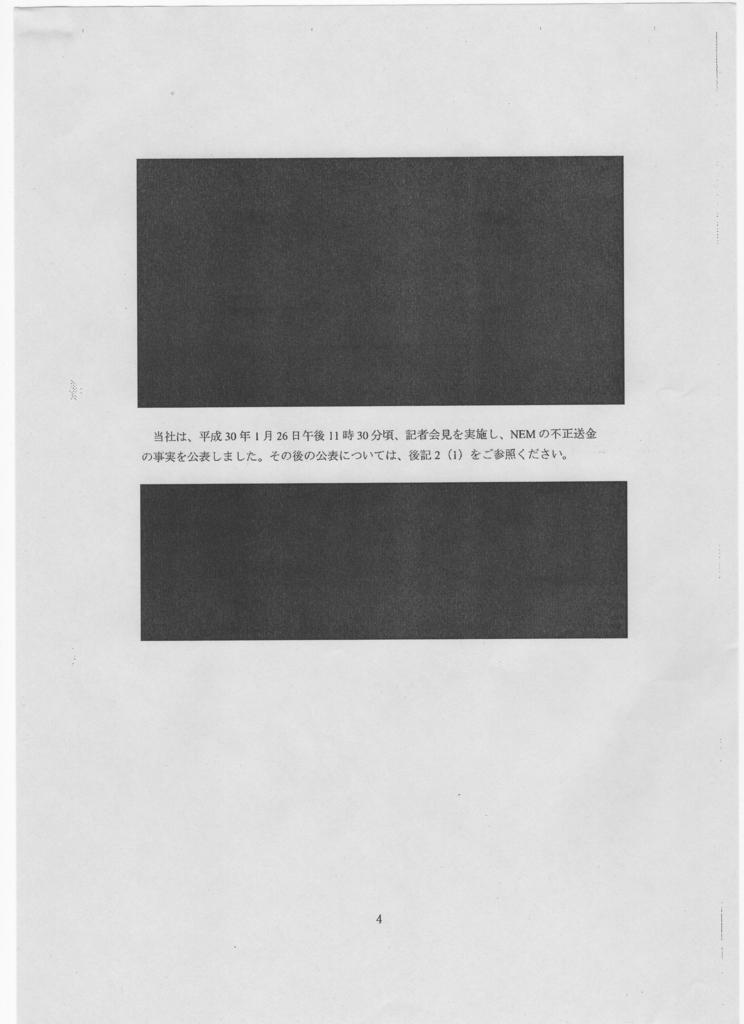 f:id:michsuzuki:20180522201834j:plain