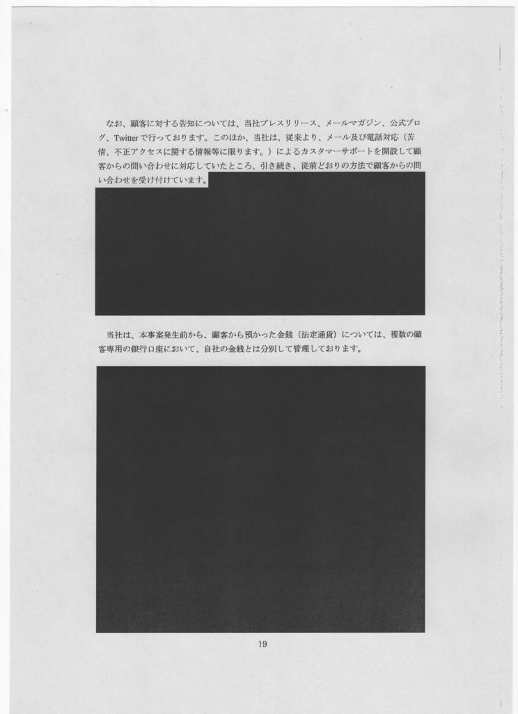 f:id:michsuzuki:20180522201907j:plain