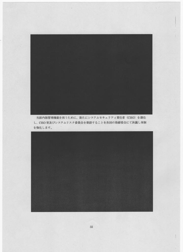f:id:michsuzuki:20180522201952j:plain