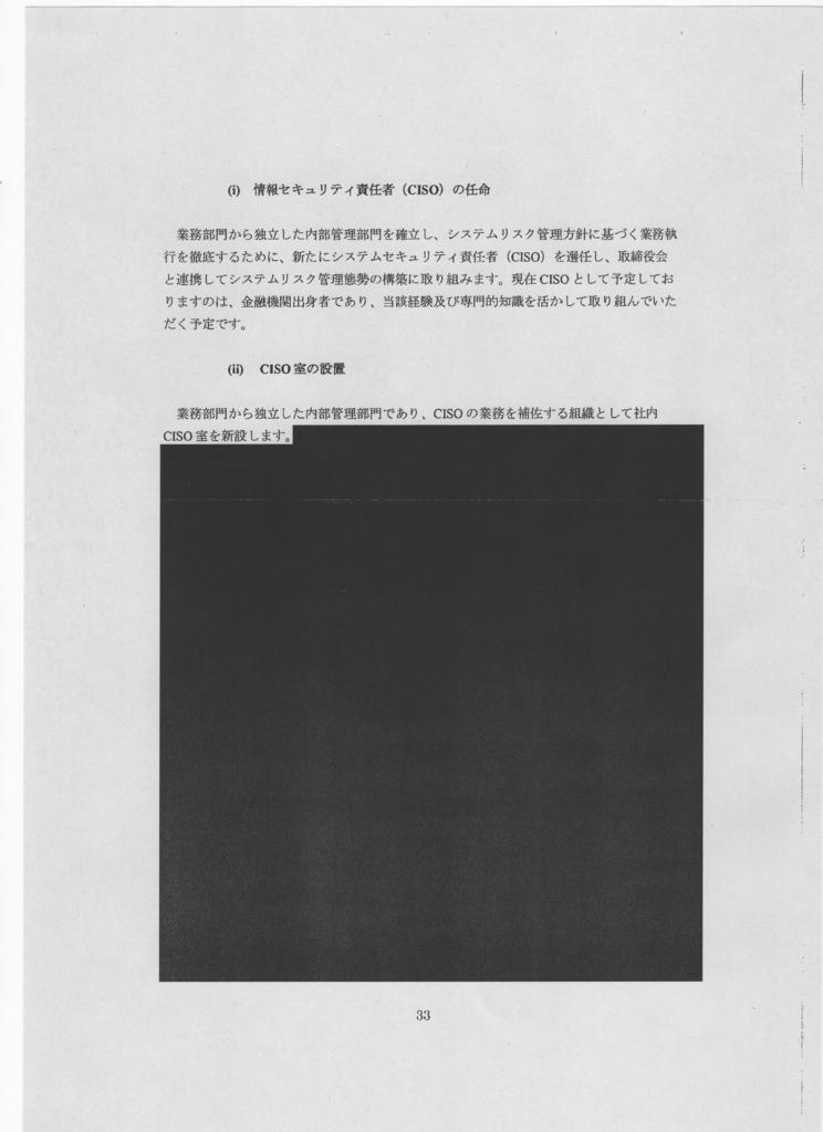 f:id:michsuzuki:20180522201955j:plain