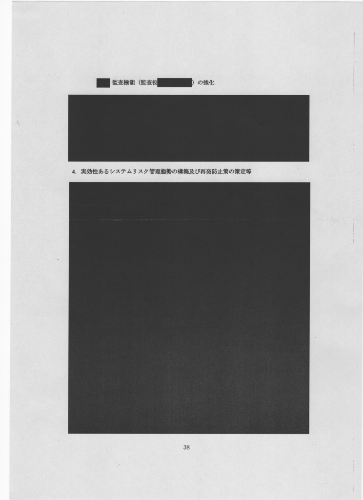 f:id:michsuzuki:20180522202006j:plain