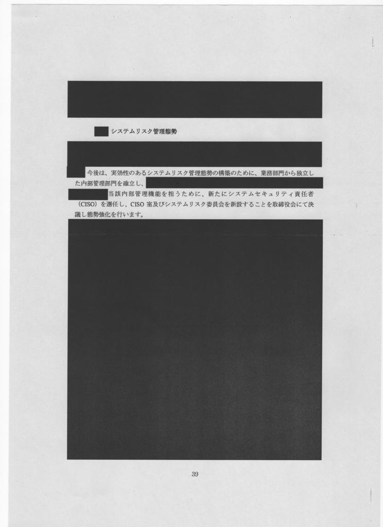f:id:michsuzuki:20180522202009j:plain