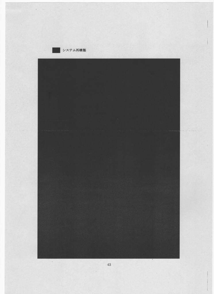 f:id:michsuzuki:20180522202018j:plain