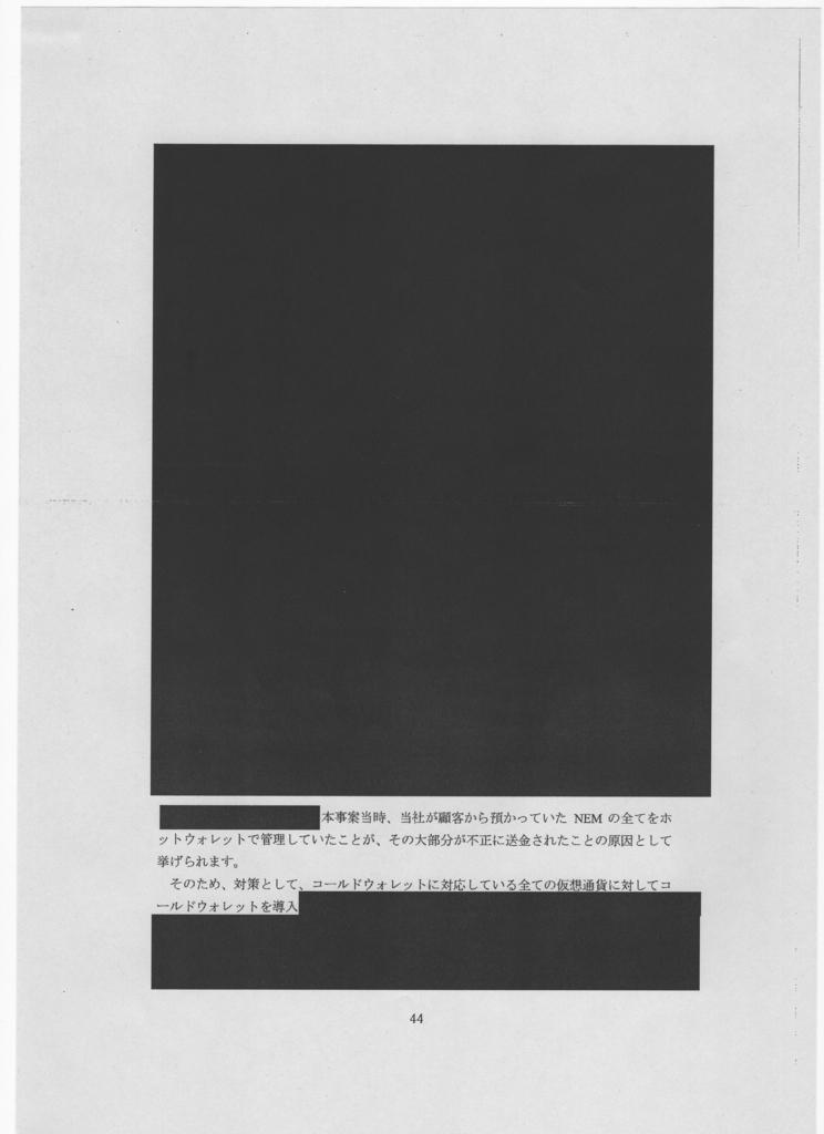 f:id:michsuzuki:20180522202021j:plain