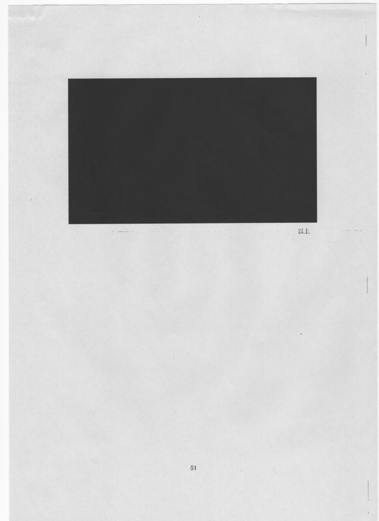 f:id:michsuzuki:20180522202040j:plain