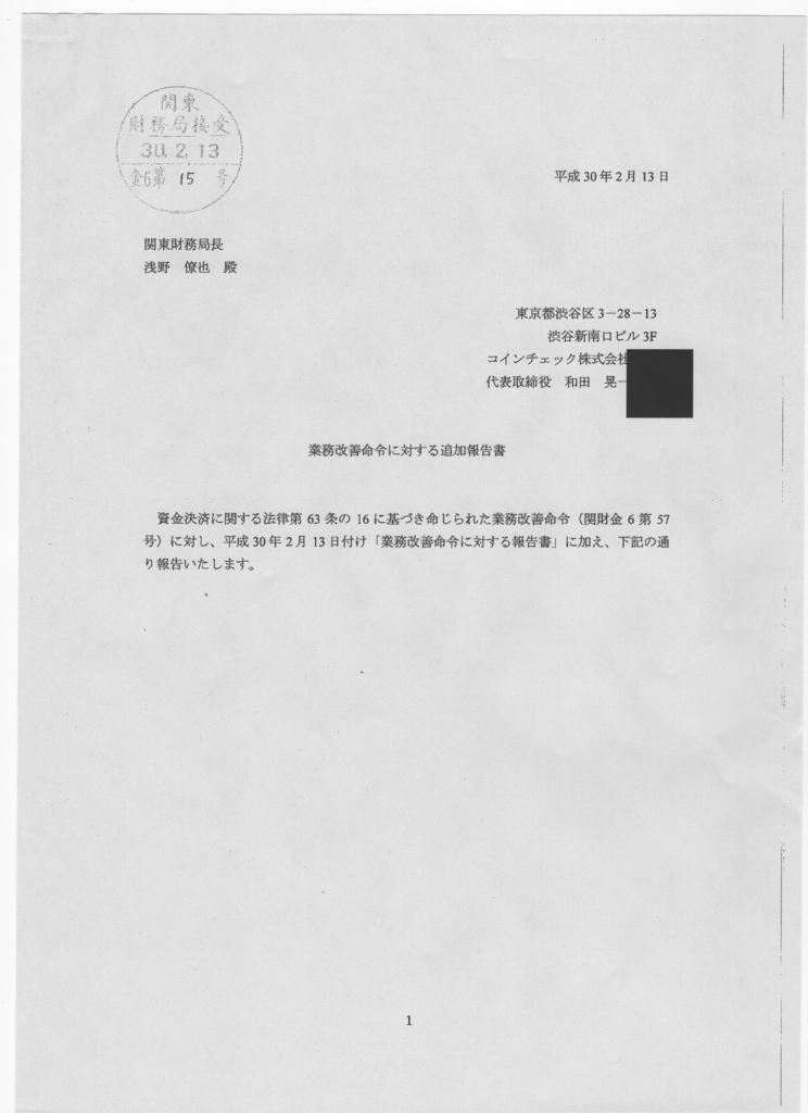 f:id:michsuzuki:20180522202042j:plain