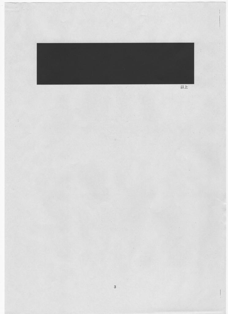 f:id:michsuzuki:20180522202048j:plain