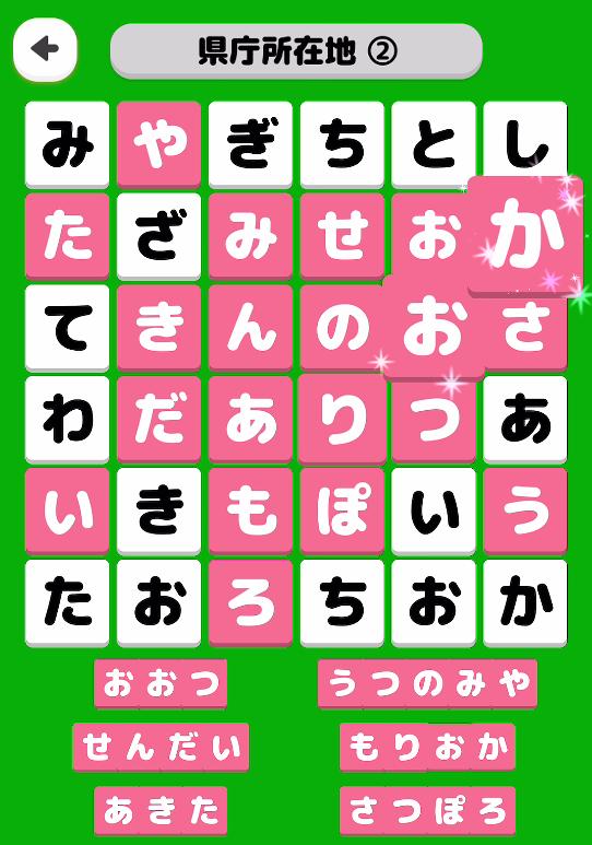 f:id:michsuzuki:20180530223233p:plain