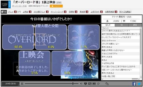 f:id:michsuzuki:20180716130801j:plain