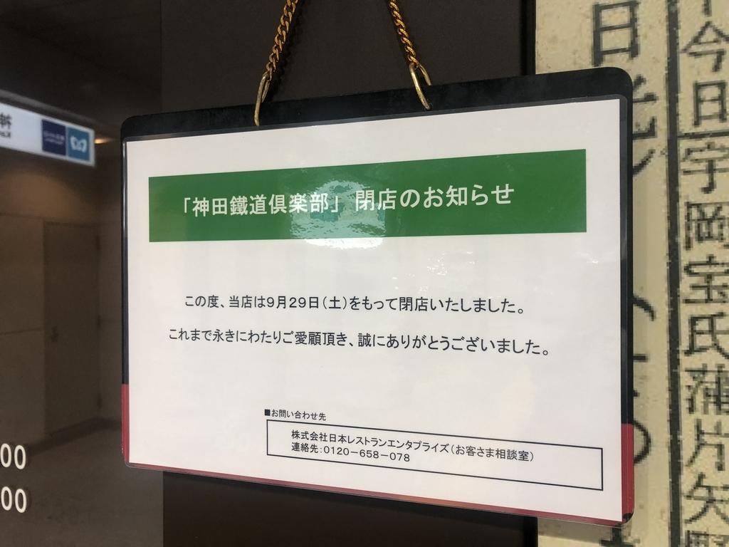 f:id:michsuzuki:20180930001939j:plain