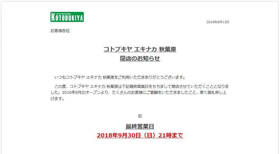 f:id:michsuzuki:20180930153344p:plain