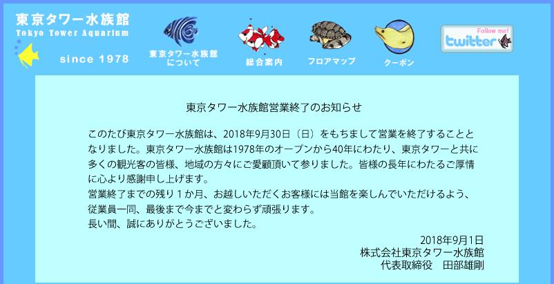 f:id:michsuzuki:20180930154217p:plain