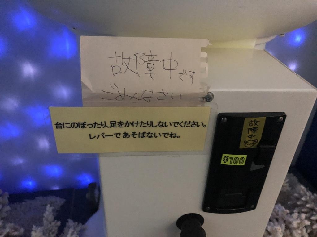 f:id:michsuzuki:20180930184239j:plain