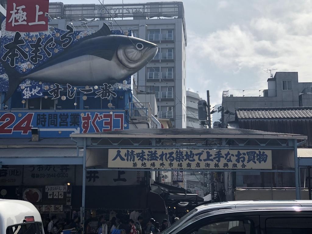 f:id:michsuzuki:20181006101149j:plain