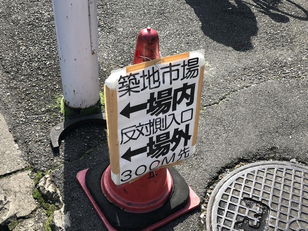 f:id:michsuzuki:20181006101652j:plain