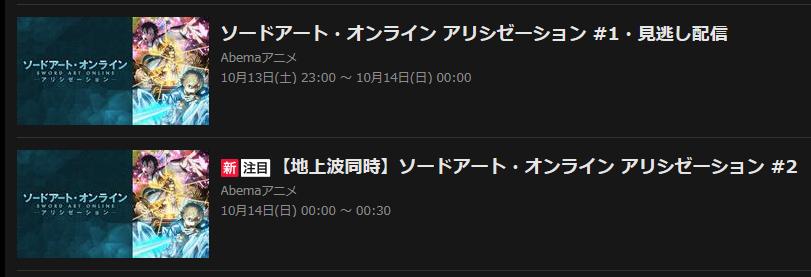 f:id:michsuzuki:20181008010439p:plain