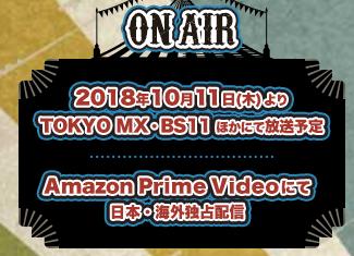 f:id:michsuzuki:20181008044652p:plain