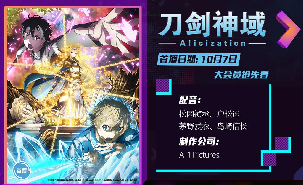 f:id:michsuzuki:20181017053549p:plain