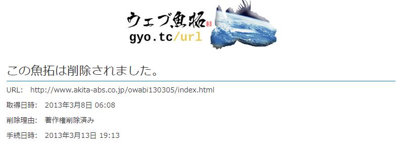 f:id:michsuzuki:20181026124506p:plain